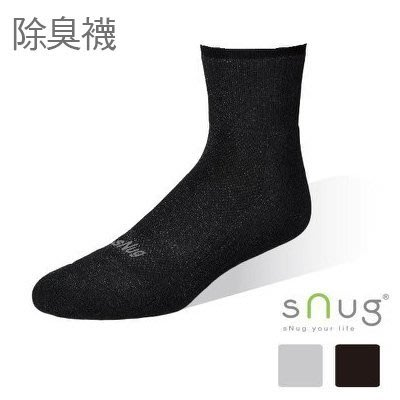 【SNUG健康除臭襪】動能氣墊運動襪 ...