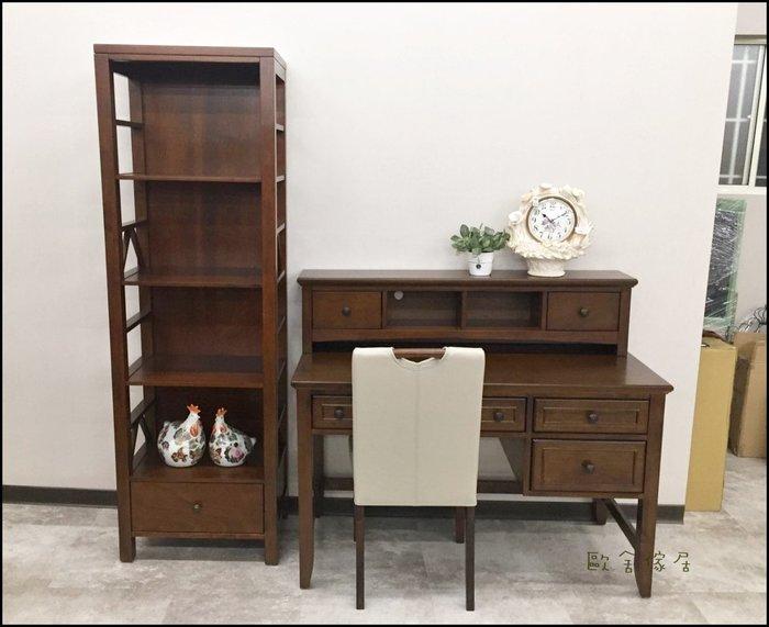 美國麗室達Lifestyle 歐式古典風 實木四尺書桌+桌上書架(含書桌椅)一套 辦公桌電腦桌工作桌【歐舍傢居】