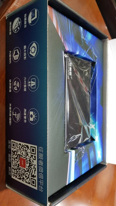 保證正品 HUD_1088 征服者測速器 LED抬頭顯示 (超大投影)GPS測速器