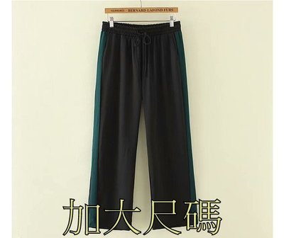 E199 秋季大尺碼時尚側邊綠條拼接大碼女褲休閒直筒長褲