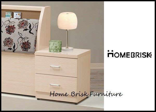 【宏興HOME BRISK】玫瑰白橡床頭櫃,《HN新品15》