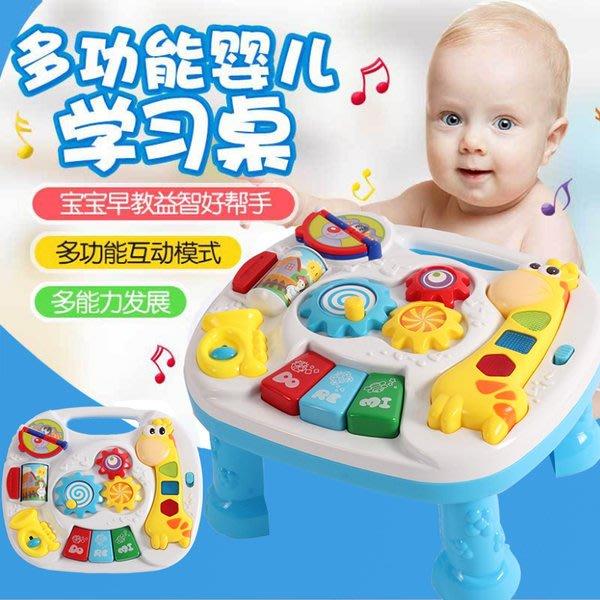 益智早教玩具~可愛長頸鹿音樂學習桌~嬰兒多功能音樂遊戲桌~兒童趣味學習玩具台~◎童心玩具1館◎