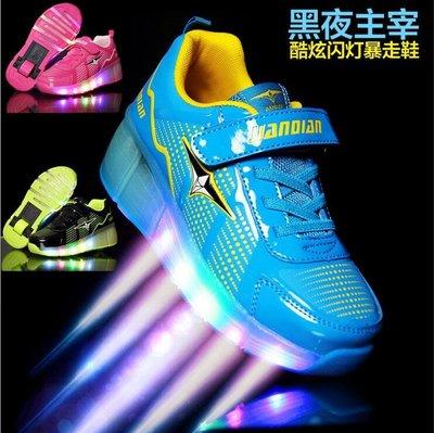 簡典暴走鞋超輕帶燈LED發光鞋童鞋男女兒童單輪自動款