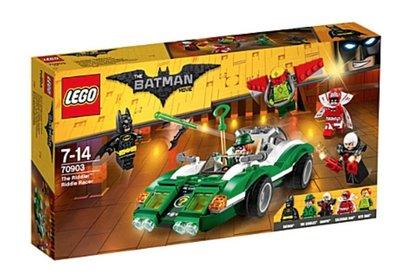 Lego樂高_蝙蝠俠電影系列 迷天大聖的跑車(預購)