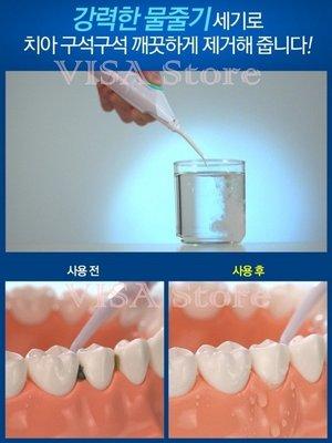 直購品 洗牙機沖牙器洗牙器 沖牙器 沖牙非 牙套 假牙牙齒矯正清潔水牙線機沖牙機 洗牙器 空氣動能隨身攜帶式 牙齒沖洗器