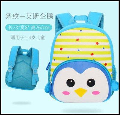 哆啦本鋪 哢米嗒幼稚園書包寶寶134周歲可愛韓版男女童小背包兒童雙肩包D655