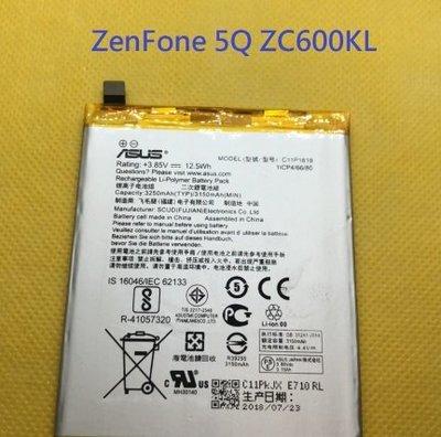 附工具 電池膠 背蓋膠 C11P1618 全新電池 華碩 ZenFone 5Q ZC600KL X017DA 內建電池