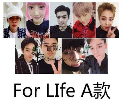 【首爾小情歌】EXO For Life 自製簽名小卡 燦烈 伯賢 世勳 LAY KAI D.O #A款