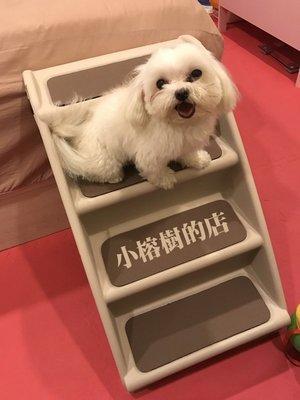 ~ 小榕樹的店 ~ 外銷美國月銷千台  買狗樓梯送止滑墊4只 寵物階梯 摺疊 可收納