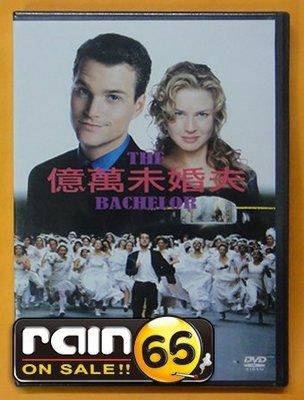 ⊕Rain65⊕正版DVD【億萬未婚夫】-BJ單身日記-芮妮齊薇格*女人香-克里斯歐唐納(直購價)
