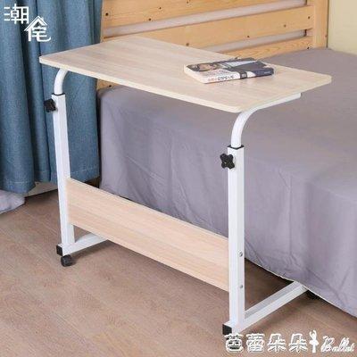 書桌懶人床邊筆記本電腦桌台式家用床上用簡易書桌簡約折疊行動小桌子 IGO