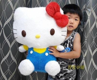 拉拉小站~kitty娃娃~高50CM~日本凱蒂貓~正版授權~hello kitty玩偶~生日禮物~全省宅配