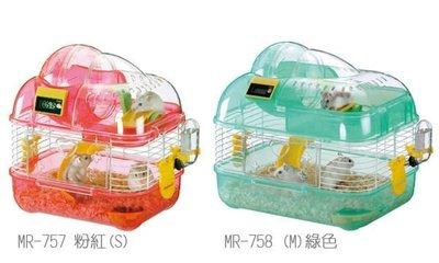 ☆米可多寵物精品☆日本Marukan新款挑高雙層鼠籠MR-757粉色S另有MR-758M綠色 新北市