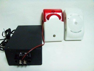 光放大警報器  連接一氧化碳偵測器.瓦斯洩漏偵測器.住宅用火災警報器-獨立式偵煙探測器專用