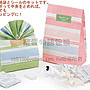 【寵愛物語包裝】日本進口 精緻 Especially for you 禮品 喜帖 包裝 貼紙 48入 日本製