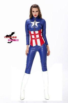 藍色女超人英雄 Cosplay女戰士套裝 萬圣節成人服裝  角色扮演演出服