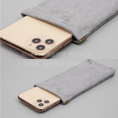 GooMea 2免運 華為Nova 5T 6.26吋 彈片開口雙層絨布袋 銀灰 手機袋保護袋絨布套手機套保護套