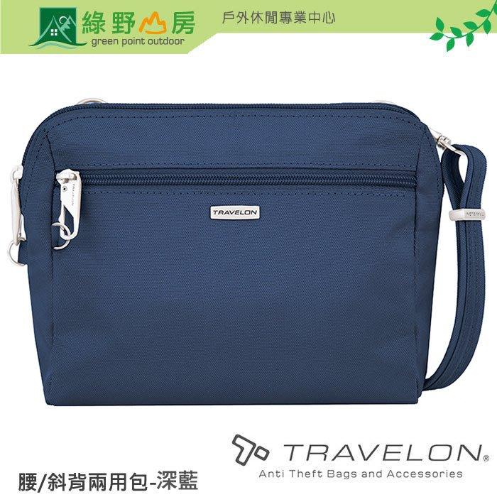 綠野山房》Travelon 美國 CLASSIC 腰/斜背兩用包 RFID防盜包 斜背包 深藍 TL-43227
