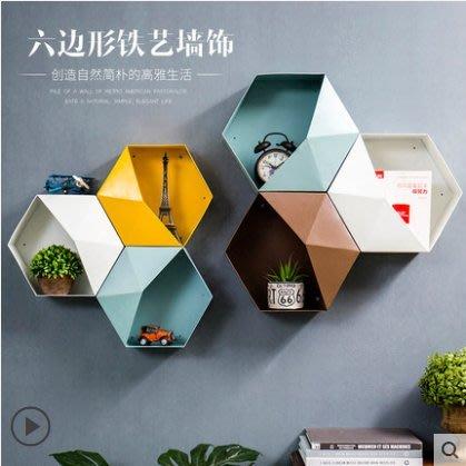 『格倫雅』創意鐵藝置物架壁掛店鋪墻上裝飾品奶茶店飯店墻面掛件咖啡店壁飾^25728
