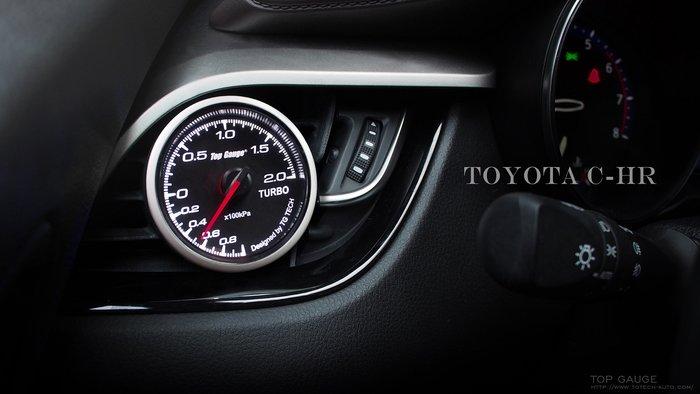 【精宇科技】LEXUS TOYOTA NX200T RX200T IS200T C-HR冷氣出風口渦輪錶 免接感應器