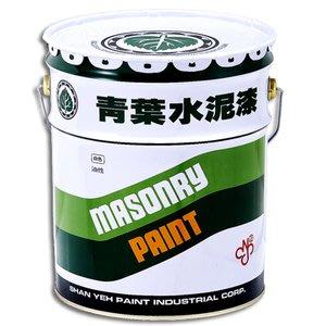 漆先生-青葉油性水泥漆 5加侖 白色 玫瑰白 百合白 (有光)