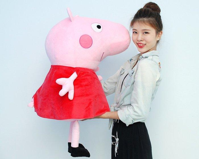 超大佩佩豬娃娃~正版~PeppaPig~粉紅豬小妹~喬治豬/佩佩豬玩偶~最受歡迎玩偶