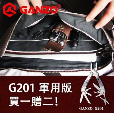 【戶外居家必備!GANZO軍用版工具鉗,今日特惠買一贈二!】