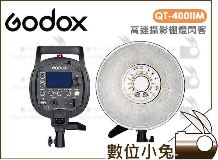 數位小兔【Godox 神牛 QT400IIM 閃光燈 公司貨】二代 110V 閃客 X1 QT 400 棚燈 2.4G