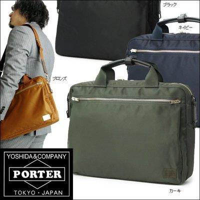 【樂樂日貨】日本代購 吉田PORTER LIFT 822-06226 手提包 側背包 公事包 保證真品 網拍最便宜
