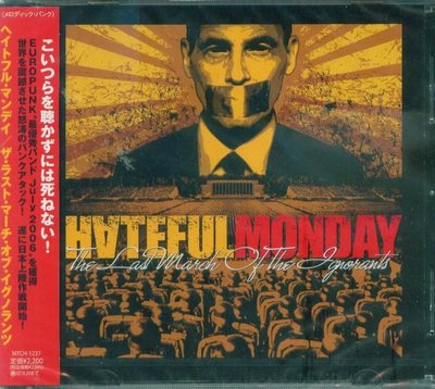 K - HATEFUL MONDAY Last March Of the Ignorants - 日版 - NEW