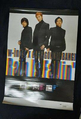 【影音新天地】《日本偶像天團 W-inds 》海報《109》.....