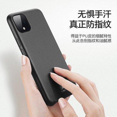 DUX DUCIS適用穀歌Pixel4 XL超薄手機保護殼goole簡約保護套防水防汗飛鳥和蟬NNN08