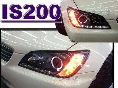 小亞車燈╠全新 實車 LEXUS IS200 IS300 黑框 光圈 R8 燈眉版 魚眼 大燈 頭燈