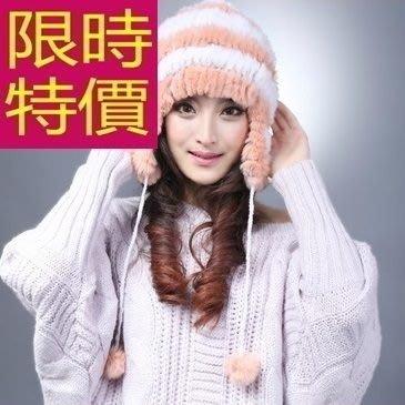 毛帽針織貴氣-奢華日系溫暖羊毛女帽子14色63w25[獨家進口][米蘭精品]