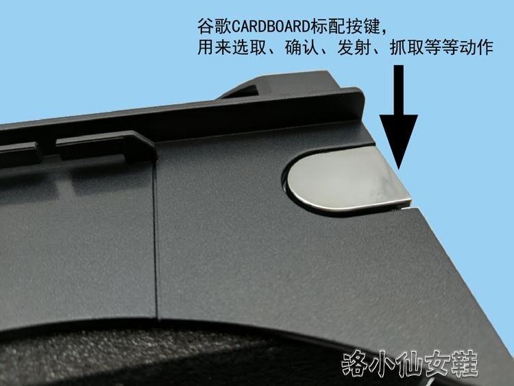 可開發票ಌgoogle Cardboard 2代VR眼鏡虛擬現實手機專用頭戴式Daydream 潮流街