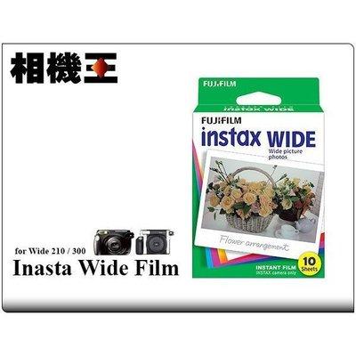 ☆相機王☆FUJIFILM Instax Wide Film 拍立得 底片〔空白單包〕210 300 適用 (5)