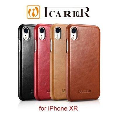 ICARER 復古曲風 iPhone XR (6.1吋) 磁吸側掀 手工真皮皮套 保護殼 手機殼 側翻皮套