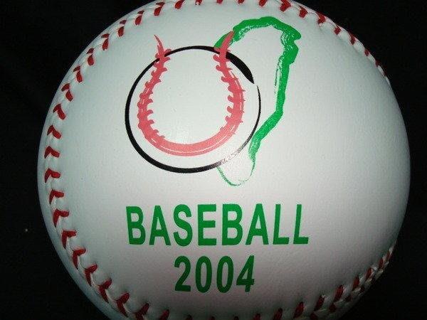 貳拾肆棒球-2004世界大學運動會中華隊台灣代表隊紀念大球