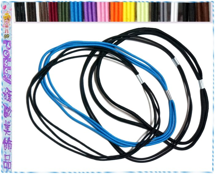 ☆POLLY媽☆歐美進口2、3圈鬆緊繩髮帶~黑、白、灰、咖啡、軍綠、暗紅、黃、紫...16款