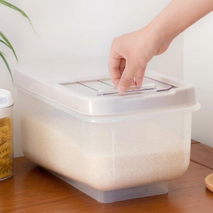 裝米桶家用20斤儲米箱廚房防潮防蟲密封式10kg米缸大米面粉收納箱-奇妙世界Al免運 新品