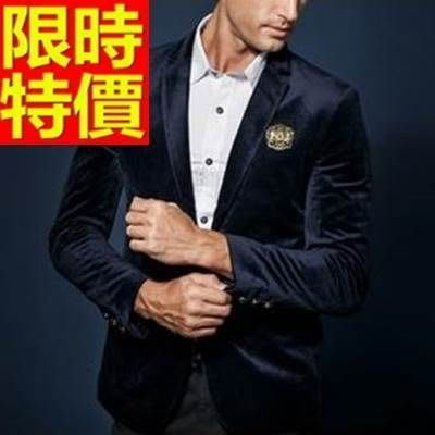 西裝外套 男西服-金絲絨修身單排扣正規領型男外套2色65b18[獨家進口][米蘭精品]