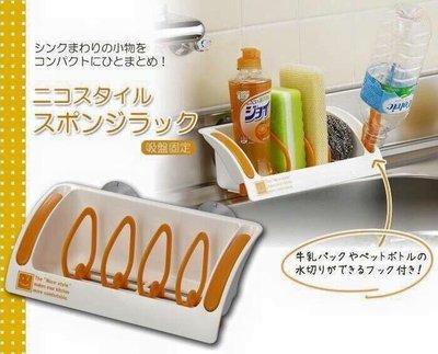 【小糖雜貨舖】日本 可調整 海棉架 瀝水 晾乾