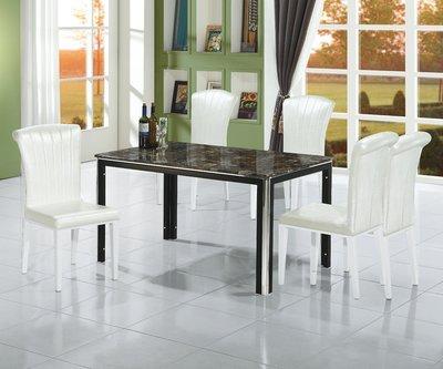 【南洋風休閒傢俱】餐桌系列 -黑石面餐桌/皮餐椅 現代時尚簡約餐桌椅組(SY221-3 219-4)