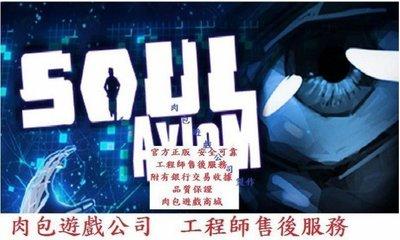 PC版 官方正版 肉包遊戲 STEAM 靈魂公理 Soul Axiom