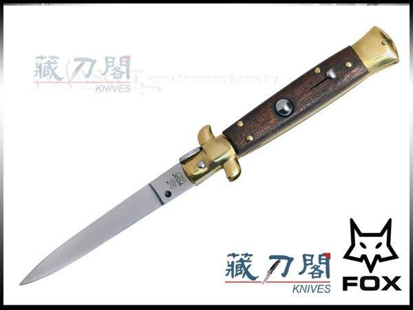 《藏刀閣》FOX-(250/20PO)黃檀木柄彈簧刀(20公分)