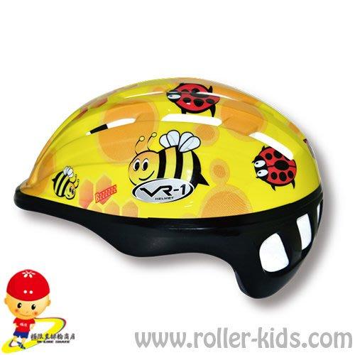 【極限直排輪網路賣場】運動用兒童安全帽