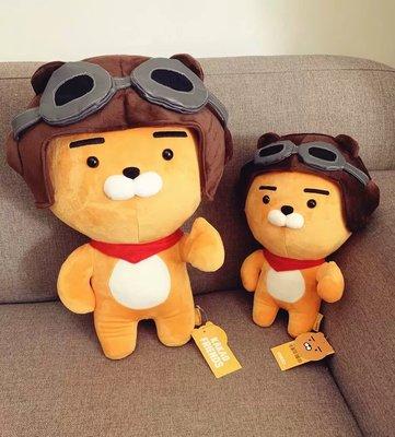 現貨?萊恩35公分Ryan飛行員萊恩獅子毛絨玩具玩偶娃娃公仔卡通抱枕送禮女友生日禮物聖誕禮物新年禮物