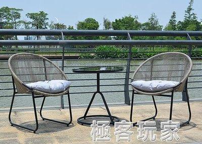 戶外桌椅藤編椅小茶幾組合戶外家具庭院咖啡廳家用休閒椅陽台藤椅