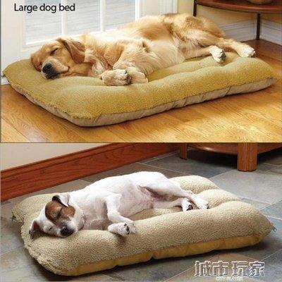 【興達生活】狗窩 狗窩可拆洗冬季保暖加厚中大型犬金毛拉布拉多室內通用墊子特大號`21960