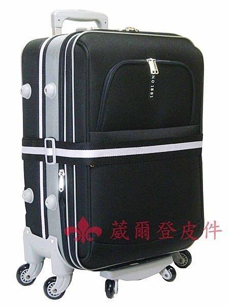 【缺貨中補貨葳爾登】美國NINO-1881六輪可加大24吋登機箱多功能收納面板行李箱/360度旅行箱24吋8035黑